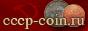Описание и цены на разновидности монет СССР. Редкие пробные монеты, боны и жетоны РСФСР и СССР.